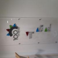 Plaques directionnel en plexiglas